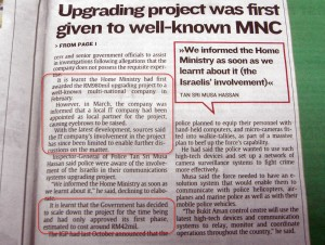 The Star, 5-Aug: Upgrading project was first given to well-known MNC
