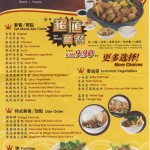 food_rgck_ads_p1