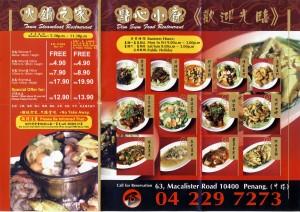 food_dimsumrestaurant