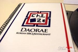 Daorae menu