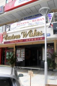 Eastern Wishes